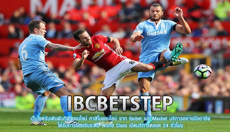 ibcbet-manu