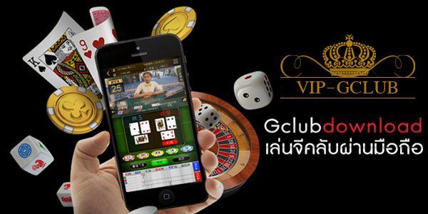 download casino